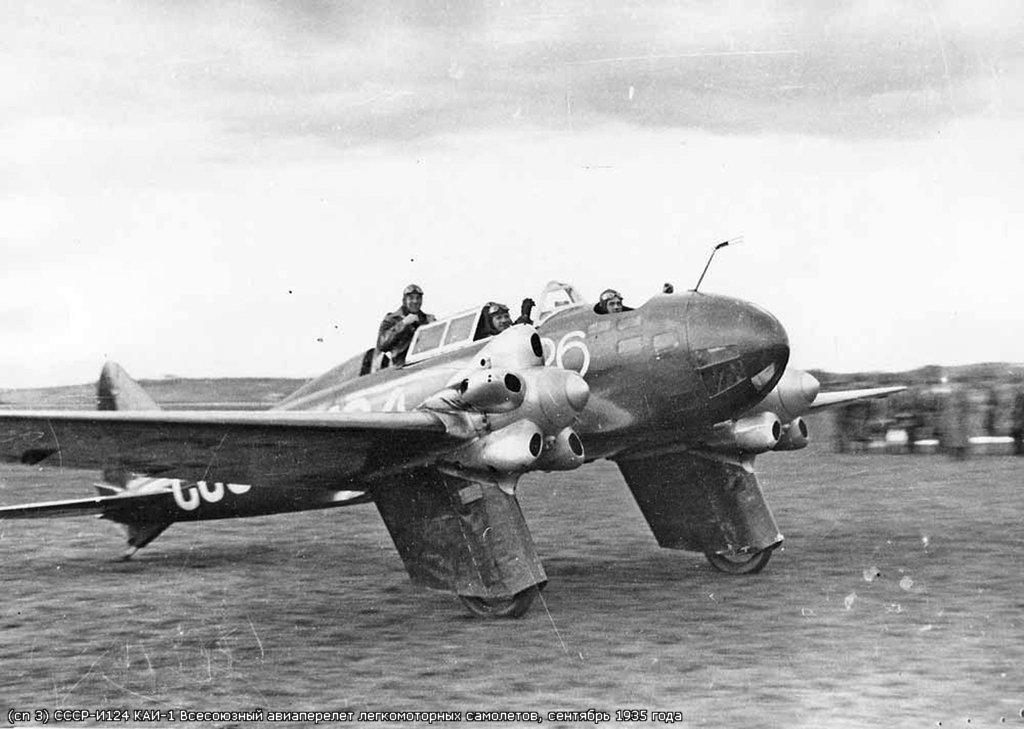 Сайт авиационной истории - Реестр КАИ-1