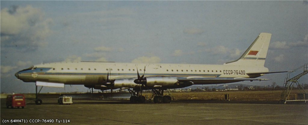 64М471 СССР-76490 Ту-114