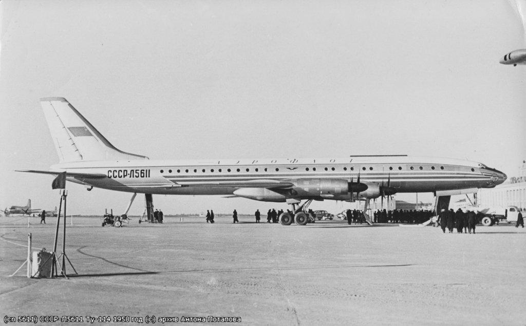 Сайт авиационной истории