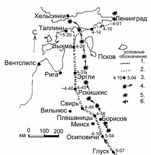 Схема трасс самолетов и