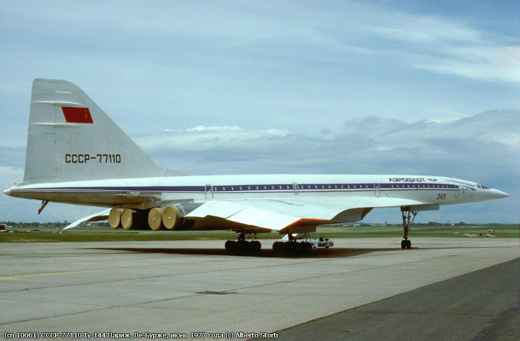 77110-1977-05.jpg
