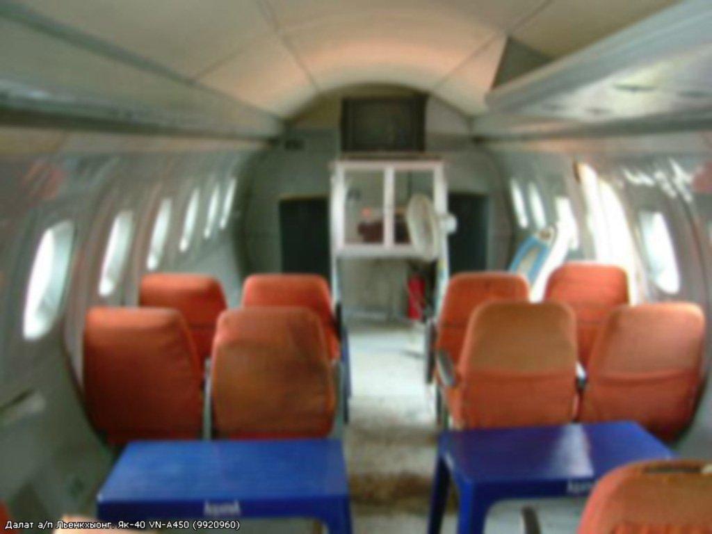 Чартерные авиабилеты в Москве купить билеты на чартерные рейсы